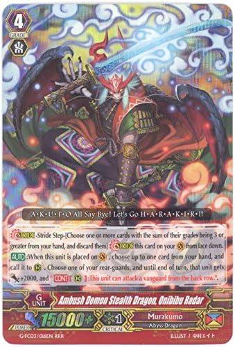 AMBUSH DEMON STEALTH DRAGON CARDFIGHT VANGUARD G-FC04//010EN GR MANDALA RYUOU