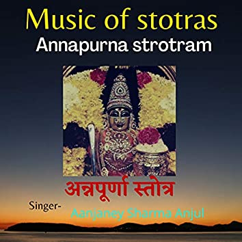 Annapurna Strotram