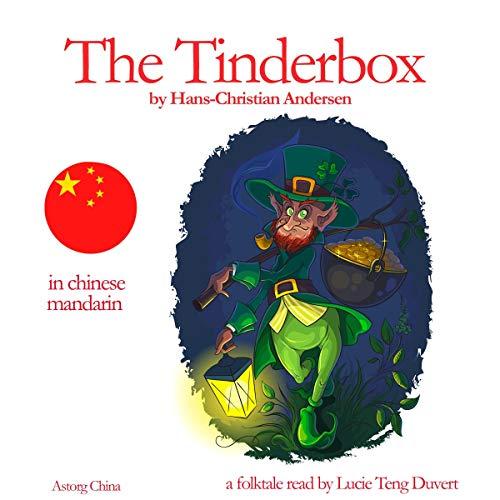 『The Tinderbox - 打火闸的故事』のカバーアート