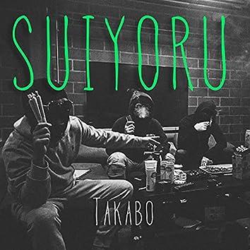 SUIYORU