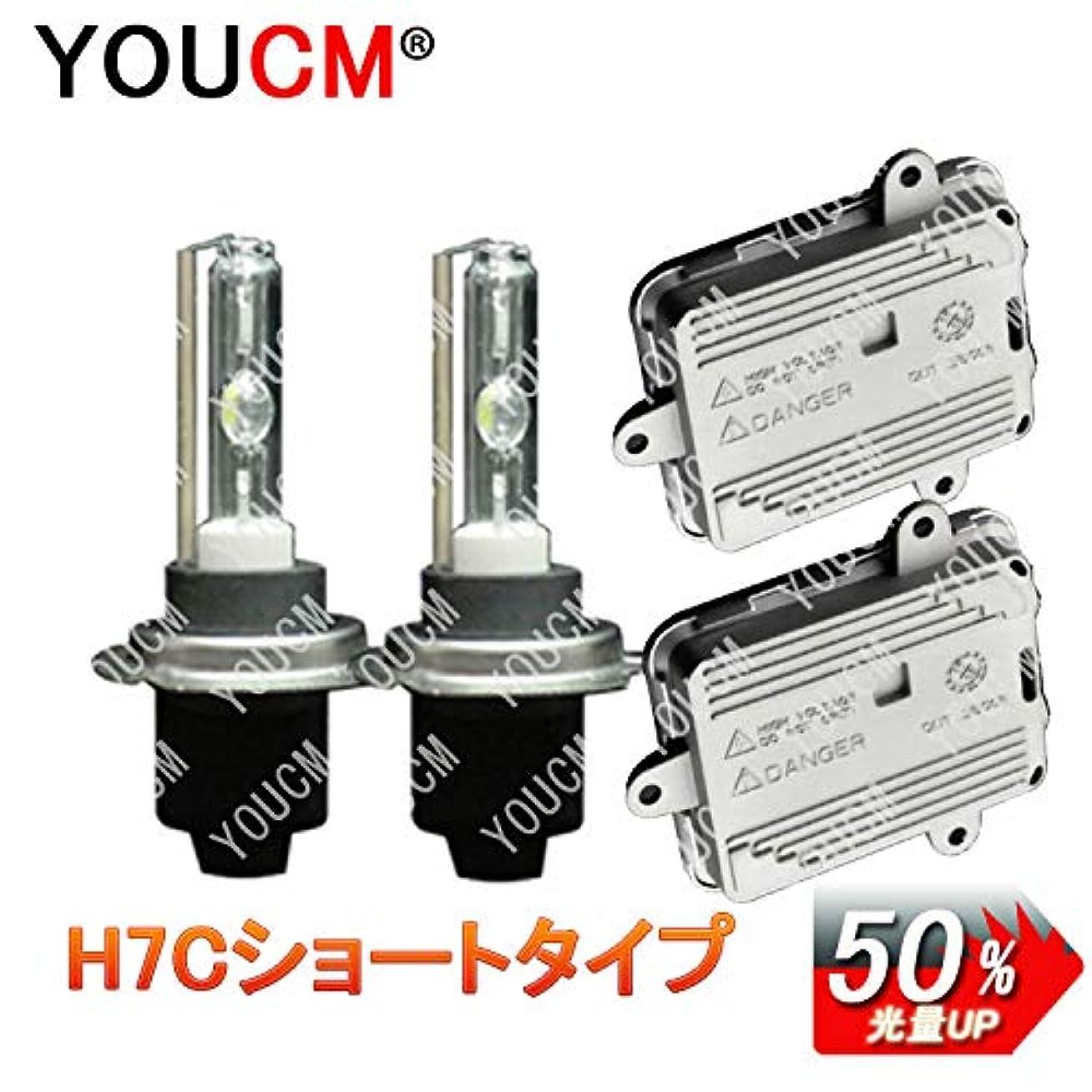 ムス区別タイル日産 Nissan プレサージュ Presage H18.5~H21.9 U31 ハイビーム H7(H7C) RS HID 35W 4300K 2灯 キット[YOUCM][1年保証]