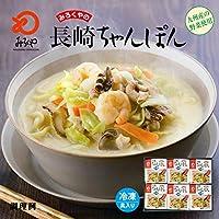 【公式】みろくや 冷凍ちゃんぽん(麺・スープ・具材セット)6食入り