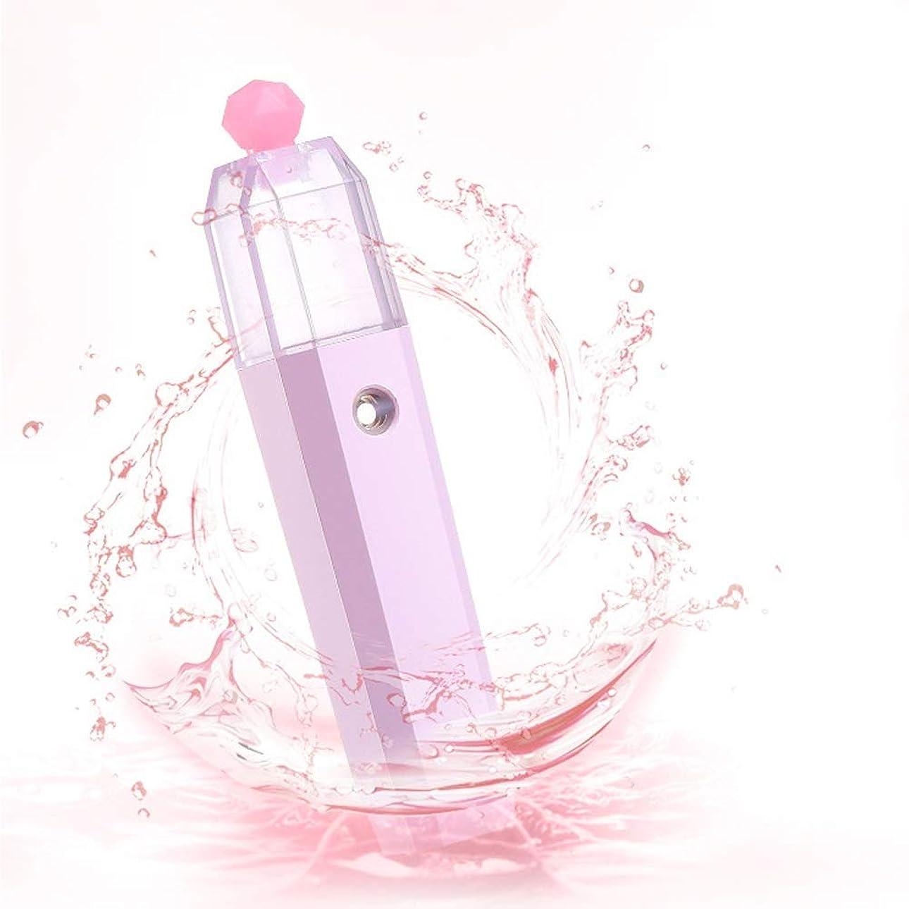 まだら大事にする正午ZXF 水道メーター美容ハンドスプレー新しいナノスプレーポータブル家庭用フェイスフェイシャルモイスチャライザーピンク 滑らかである