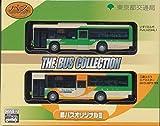ザ・バスコレクション バスコレ 都バスオリジナルⅢ 限定モデル