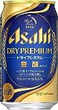 アサヒ ドライプレミアム豊醸350ml缶 350ML × 24缶