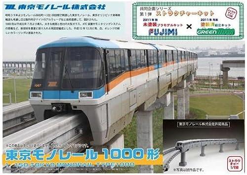 gran descuento 1 150 Tokyo Monorail Straight Straight Straight & Curved Track Set (10 Straight Track, 10 Curved Track, 10 Pier) (japan import)  ventas en línea de venta