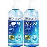 【日本製】ハンドジェル アルコール洗浄タイプ 500ml 2本セット