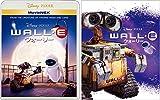 ウォーリー MovieNEX アウターケース付き [ブルーレイ+DVD+デジタルコピー+MovieNEXワールド] [Blu-ray]