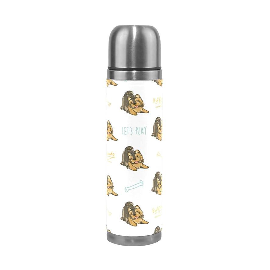 表現によってメイド水筒 本革 ステンレスボトルコップタイプ 保温 保冷 直飲み 真空断熱ケータイマグ スポーツボトル ヨークシャー テリア ヨーキー 犬 柄 [並行輸入品]