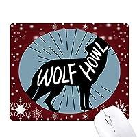 ブラックウルフの動物のシルエットのナチュラル オフィス用雪ゴムマウスパッド