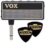 【限定VOXピック2枚付】VOX ヴォックス amPlug2 Classic Rock AP2-CR UK製100Wの定番ハイゲイン・サウンド アンプラグ ヘッドホンギターアンプ
