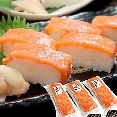 銀鮭押し寿し 3本セット(1本280g×3) 寿司(父の日 母の日 贈り物 ギフト)yd5[[銀鮭押し寿し-3p]