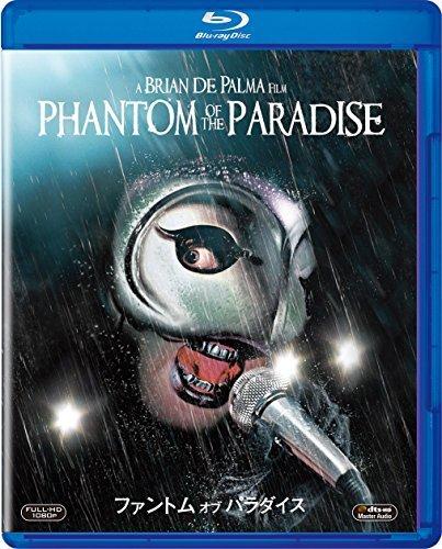 ファントム・オブ・パラダイス Blu-ray