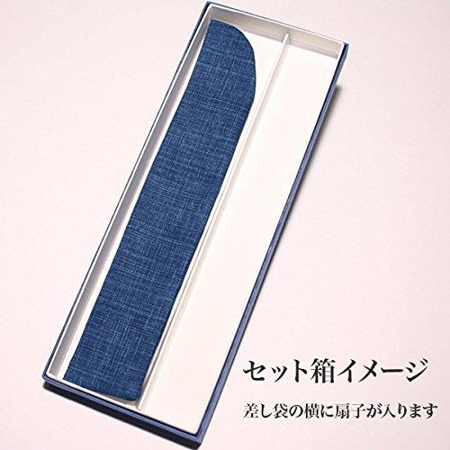 布扇子ユニセックスタイプ「ダメージデニムライトブルー」差し袋セット男性用紳士用メンズ