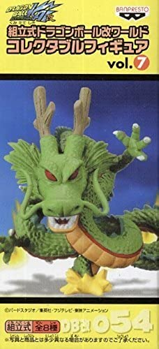exclusivo Sectional Dragon Ball Kai World World World Collectable Figure vol.7 DB breaks 054 Dragon God (Hsien Loong) separately (japan import)  Sin impuestos