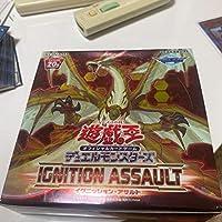 遊戯王 イグニッションアサルト1BOX 最低保証付き