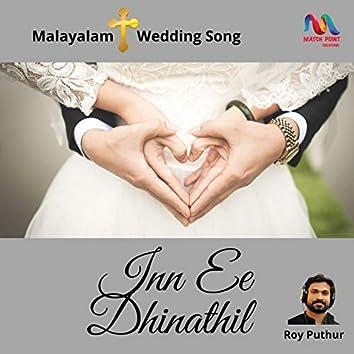Inn Ee Dhinathil - Single