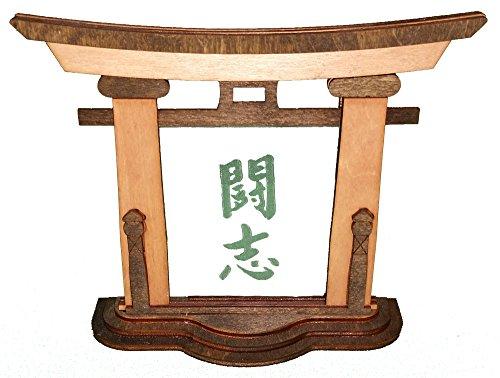 Bollicar Japan Standbild Torii Hisa - Schriftzeichen Kampfgeist