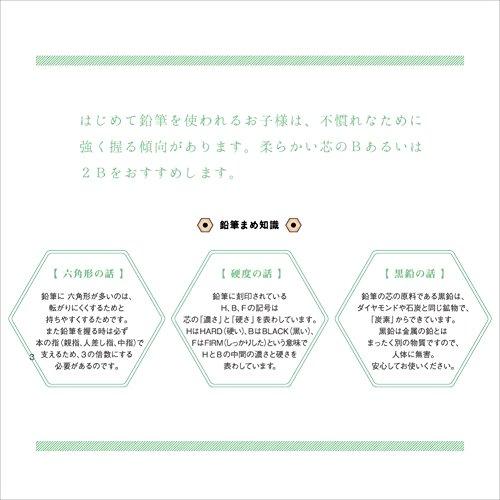 三菱鉛筆『事務用鉛筆9800HB(K9800HB)』