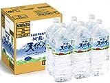 [2CS] サントリー 天然水(阿蘇) (2L×6本)×2箱