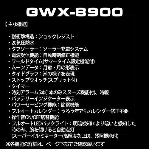 [カシオ]腕時計ジーショックG-LIDE電波ソーラーGWX-8900B-7JFブラック