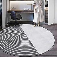 エリアの敷物、ラウンドカーペットの白い湾曲した幾何学的なカーペットの滑り止めジム遊びのマットのための電子装飾の汚れの抵抗力がある床の寝室のための抵抗的な床のカーペット,グレー,diameter 80cm