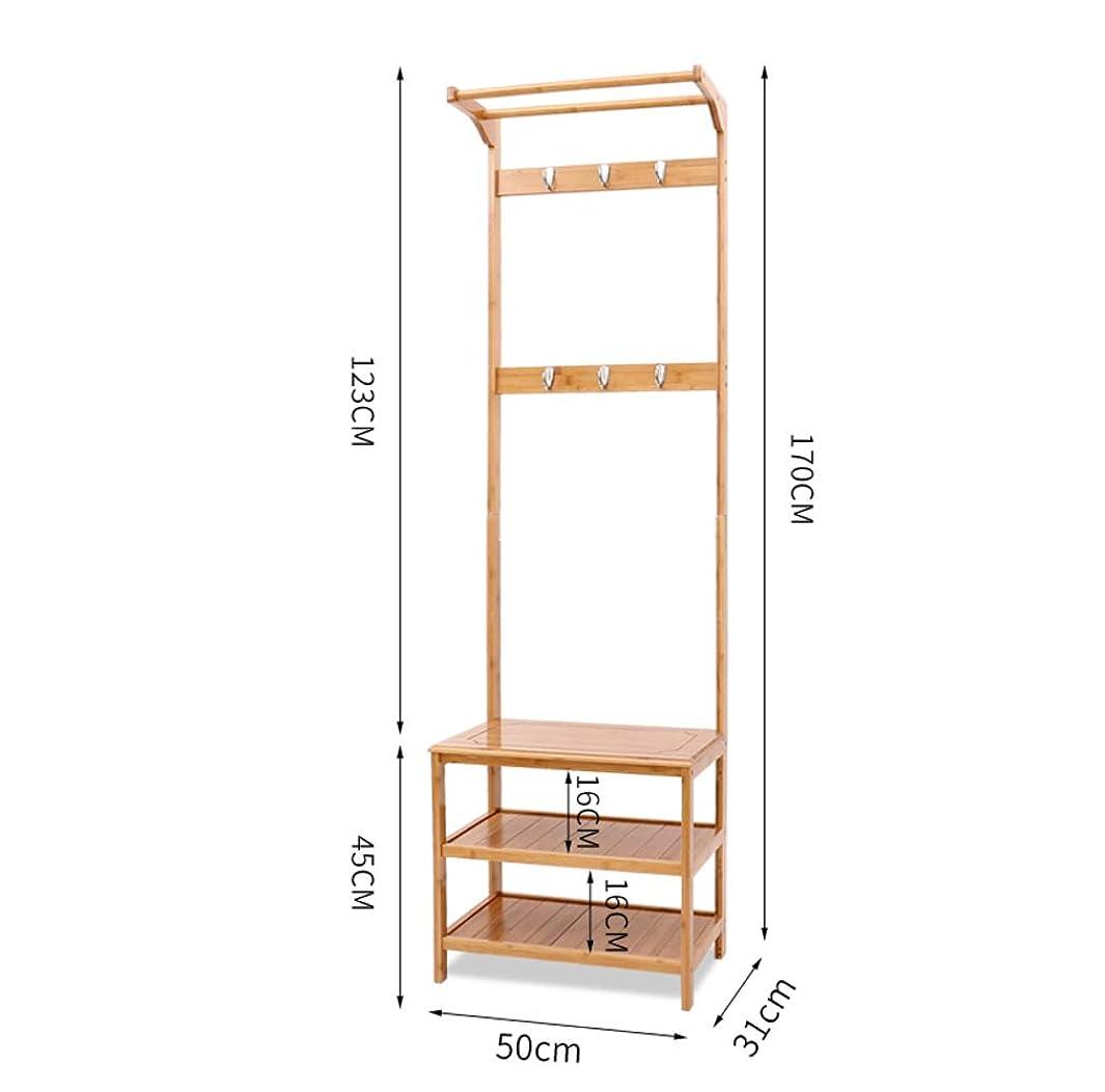 未使用始まり理由な コートラック,靴ベンチ 収納棚 二重極 容易な組み立て 竹 フロアハンガー の リビング ルーム 出入り口-a 50x31x170cm(20x12x67inch)