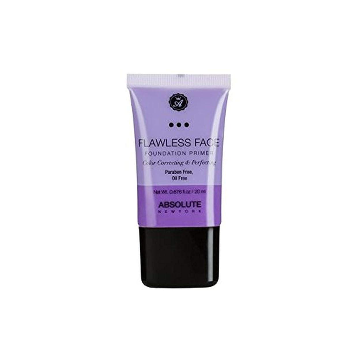 誰が小売アボートABSOLUTE Flawless Foundation Primer - Lavender (並行輸入品)