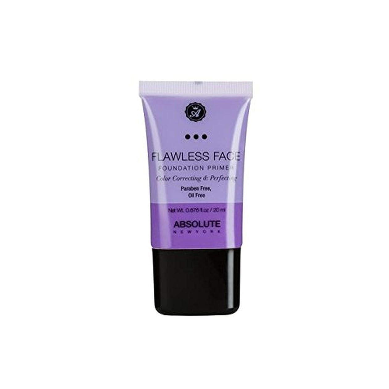 利得支払い植木ABSOLUTE Flawless Foundation Primer - Lavender (並行輸入品)