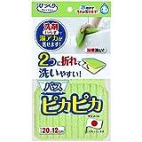 サンコー お風呂 スポンジ 浴槽 掃除 お得用 びっくりフレッシュ バスピカピカ グリーン BF-52(日本製)