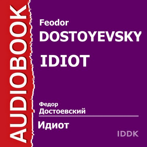 Idiot [Russian Edition]                   By:                                                                                                                                 Feodor Dostoyevsky                               Narrated by:                                                                                                                                 Innokenty Smoktunovsky,                                                                                        Evgeny Lebedev,                                                                                        Nina Olkhina,                   and others                 Length: 2 hrs and 4 mins     1 rating     Overall 2.0