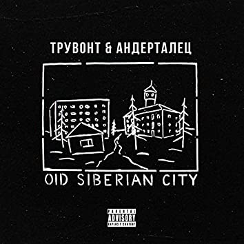 Old Siberian City