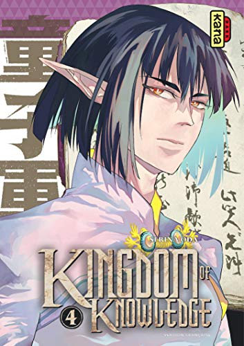 Kingdom of Knowledge Edition simple Tome 4