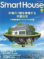 月刊スマートハウス No.78
