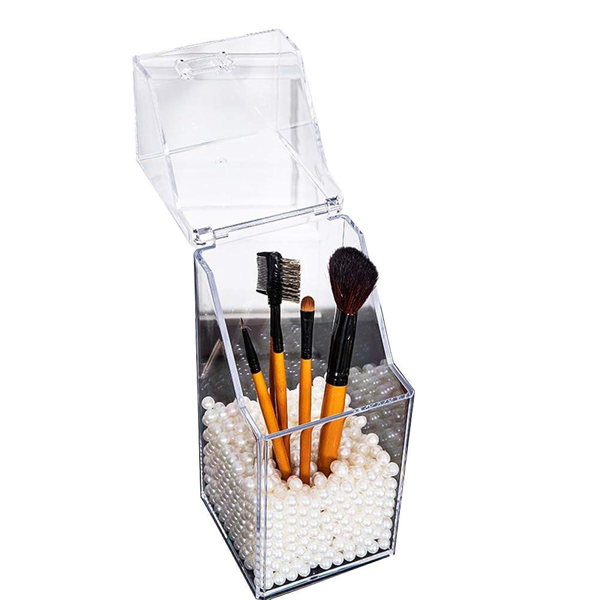 かんがいある徐々に[YEMOCILE] メイクボックス レディース ふた付き メイクブラシ 化粧品入れ 収納 透明 引き出し小物 アクリル製 真珠 高品質 ホワイト