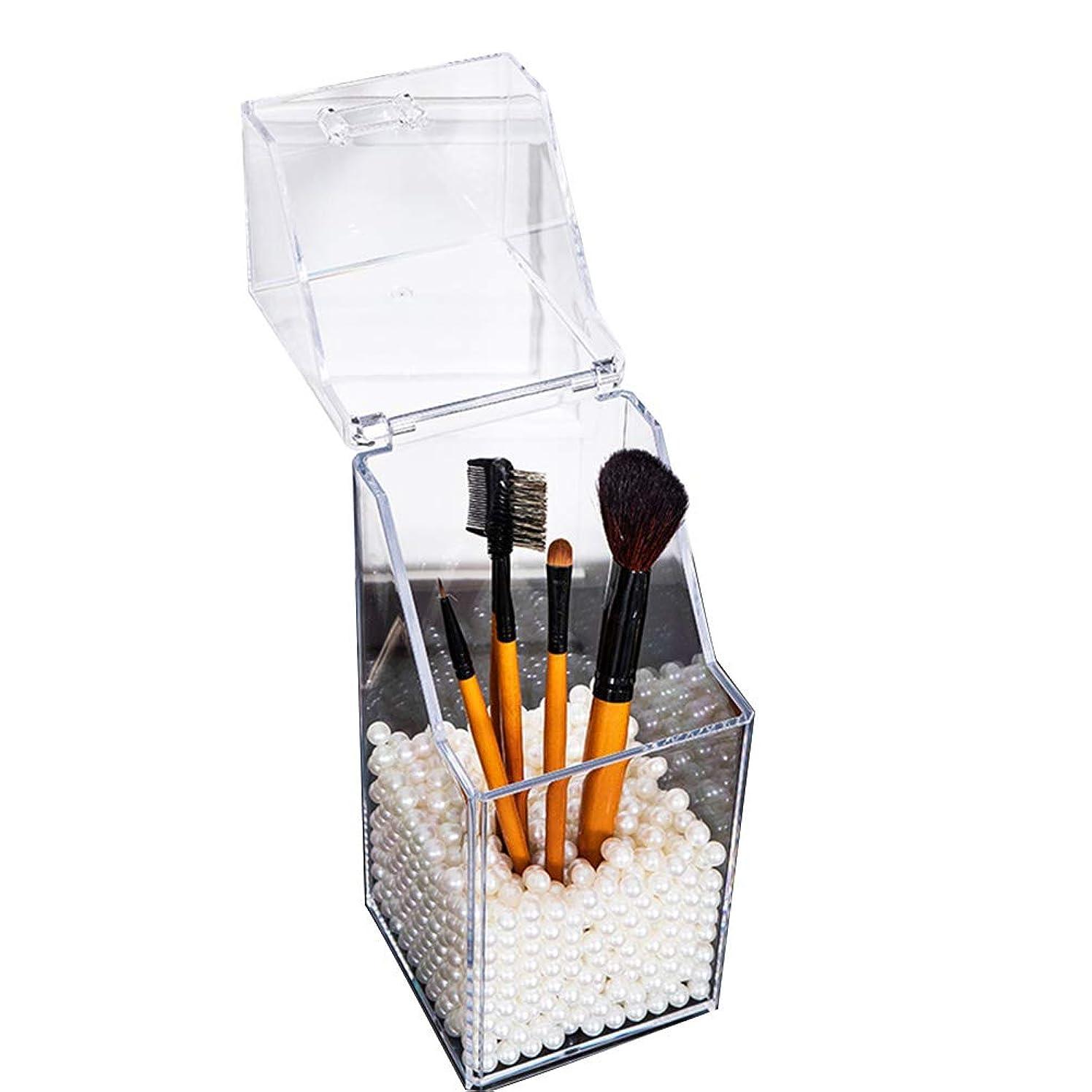 結晶ストライプ熟す[YEMOCILE] メイクボックス レディース ふた付き メイクブラシ 化粧品入れ 収納 透明 引き出し小物 アクリル製 真珠 高品質 ホワイト