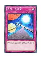 遊戯王 日本語版 SD30-JP040 Hope for Escape 活路への希望 (ノーマル)