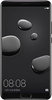comprar comparacion HUAWEI Mate 10 4+64GB-Smartphone 5.9