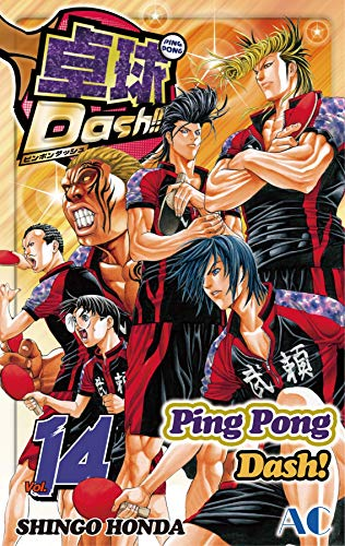 Ping Pong Dash! Vol. 14 (English Edition)