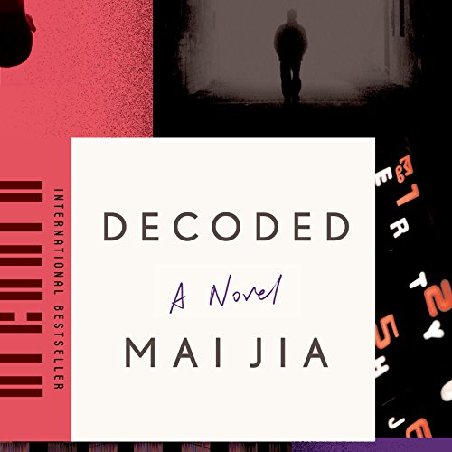 Decoded audiobook cover art