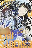 ワールドエンドクルセイダーズ(3) (講談社コミックス)