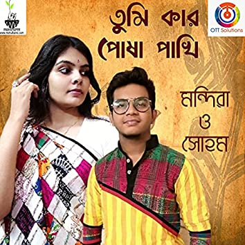 Tumi Kar Posha Pakhi - Single