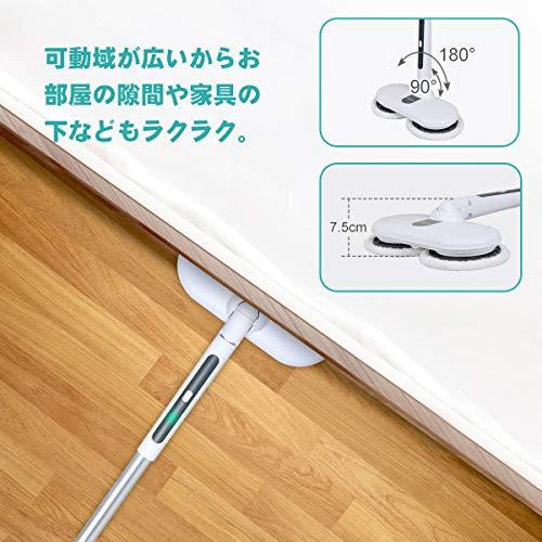 回転モップクリーナー電動モップコードレス充電自走式伸縮可能軽量畳床掃除窓拭き拭き掃除掃除道具OGORI