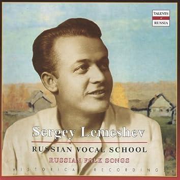 Russian Vocal School: Sergey Lemeshev (1939-1965)