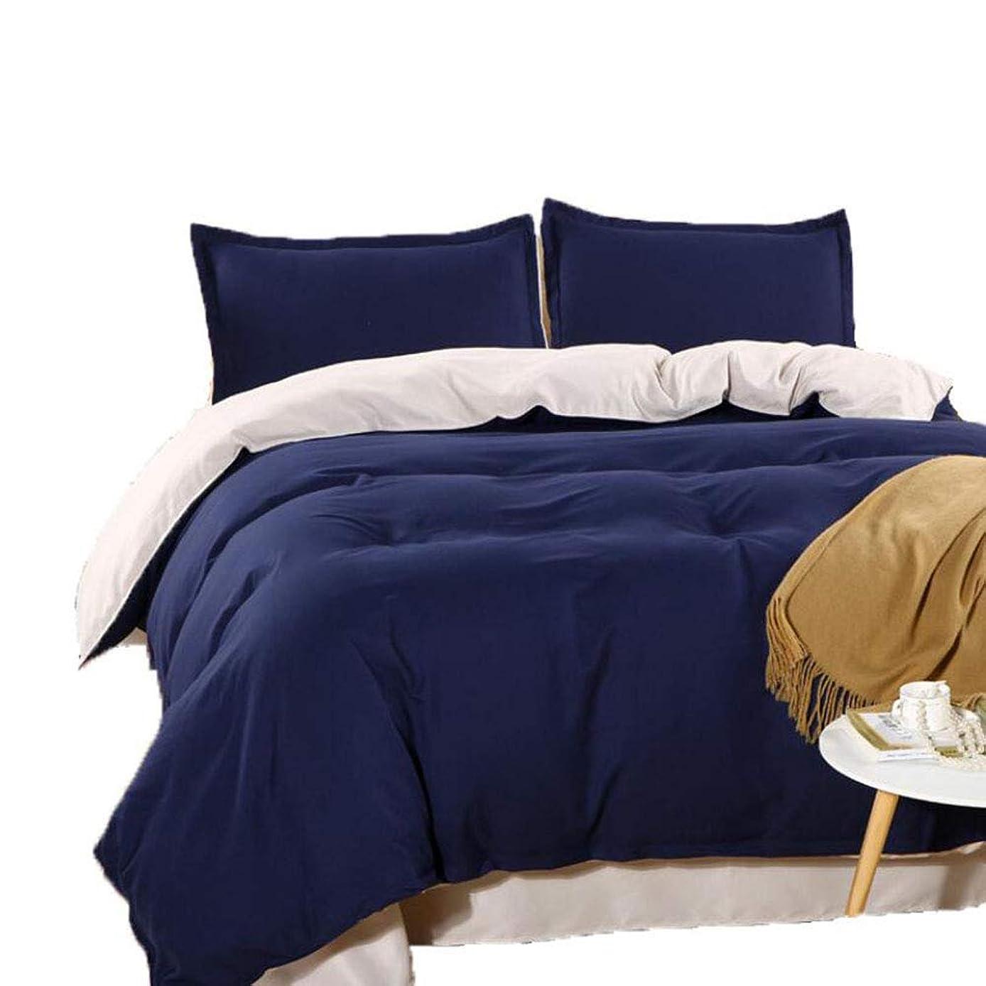 可能にするルーム嘆く寝具-ソリッドツイルブラッシュ4ピースシート-フィット 1.5 m (5ft) ベッド-ネイビー