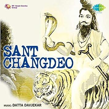 Sant Changdeo (Original Motion Picture Soundtrack)