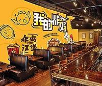 写真の壁紙3D壁画フライドチキンフライファーストフードレストラン背景壁現代のHdポスター大きな壁のステッカーツーリング壁アート装飾壁の装飾-196.8x118.1inch