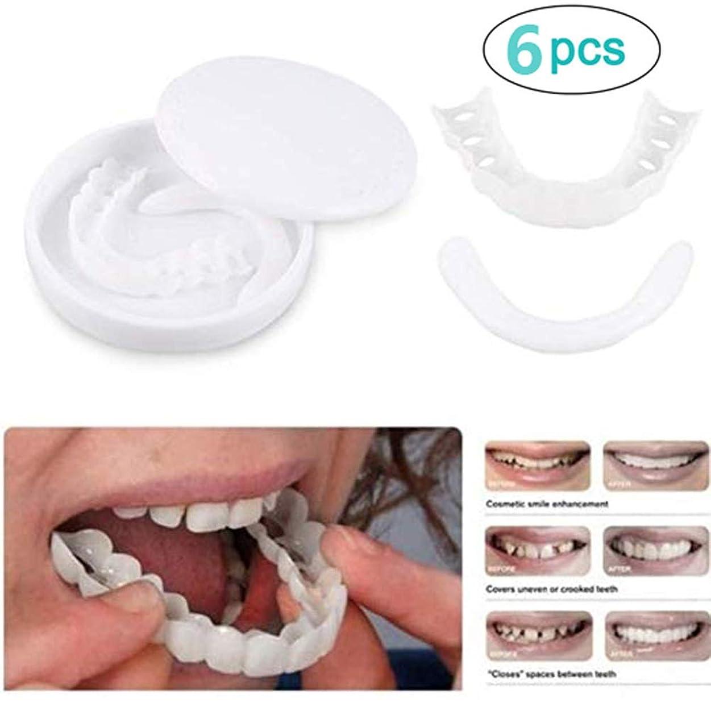 ラテン散歩通常インスタント快適で柔らかい完璧なベニヤの歯スナップキャップを白くする一時的な化粧品歯義歯歯の化粧品シミュレーション上袖/下括弧の6枚,6lowerteeth