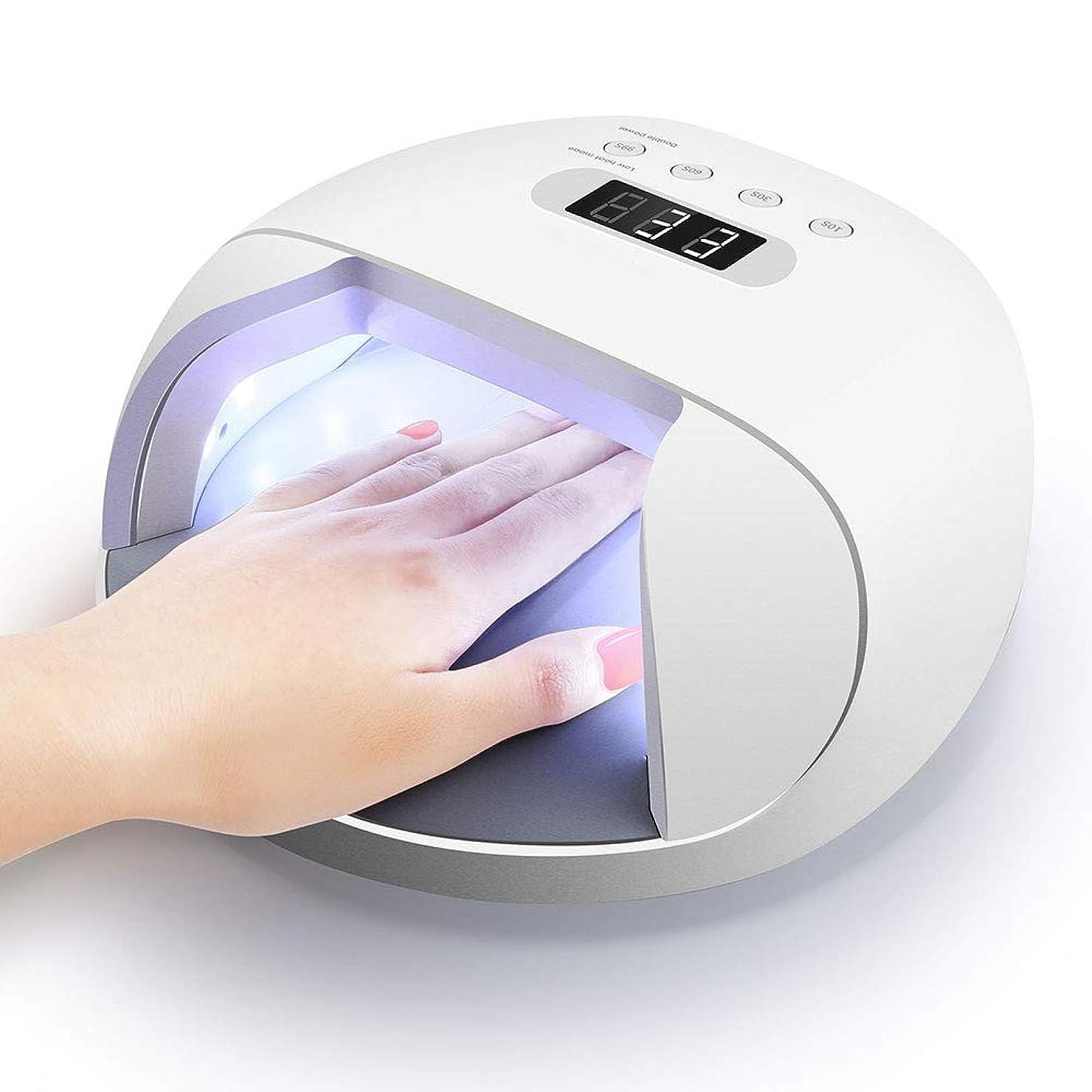 異なる寂しい可能にする48W UV ネイルドライヤー Led ネイルランプスマートライトジェルネイル用ダブルパワーデザイン4タイマー設定 Lcd ディスプレイ無痛硬化過熱保護