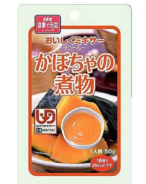 ホリカフーズ おいしくミキサー かぼちゃの煮物 1箱 12袋入り